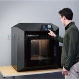3D打印机 Stratasys F120 沪敖