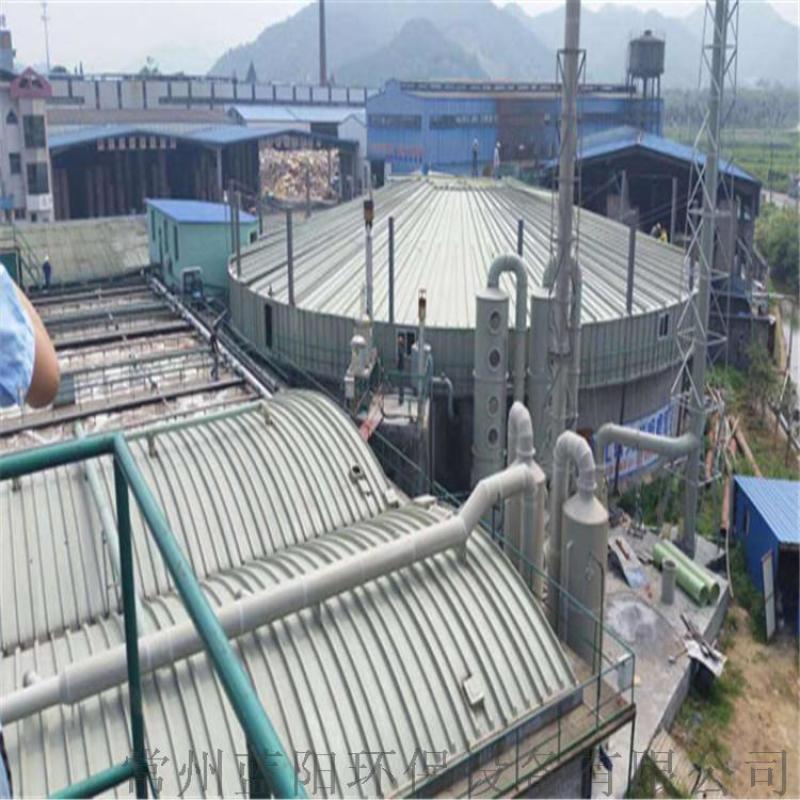 污水池玻璃鋼加蓋,污水站除臭,污水廠廢氣處理設備
