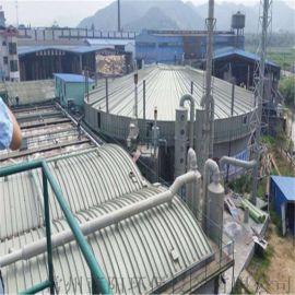 污水池玻璃钢加盖,污水站除臭,污水厂废气处理设备