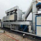 工业有机废气处理环保公司-蓝阳环保