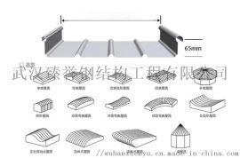 武汉臻誉铝镁锰板,yx65-430单直立锁边系统
