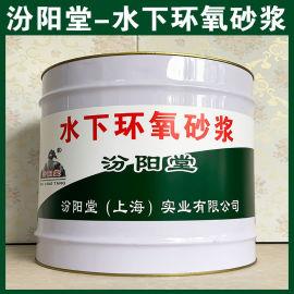 水性渗透型无机防水剂汾阳堂、销售热线