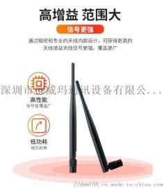 路由器增益天线 2.4G 4G 5G