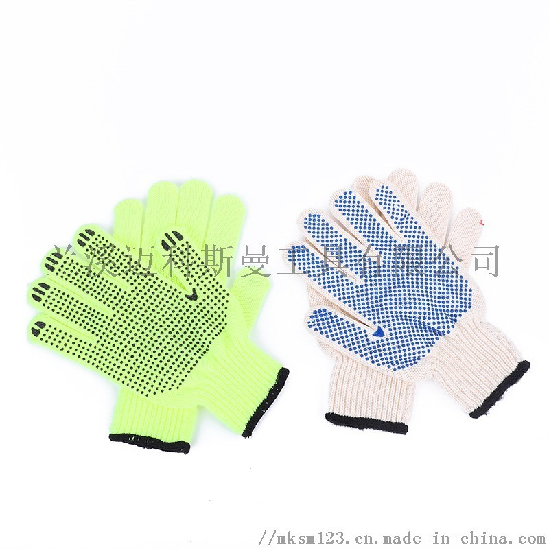 棉紗手套 7針電腦機單麪點塑防滑棉紗工作手套