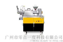 实验室密炼机 广州厂家直销 性能稳定