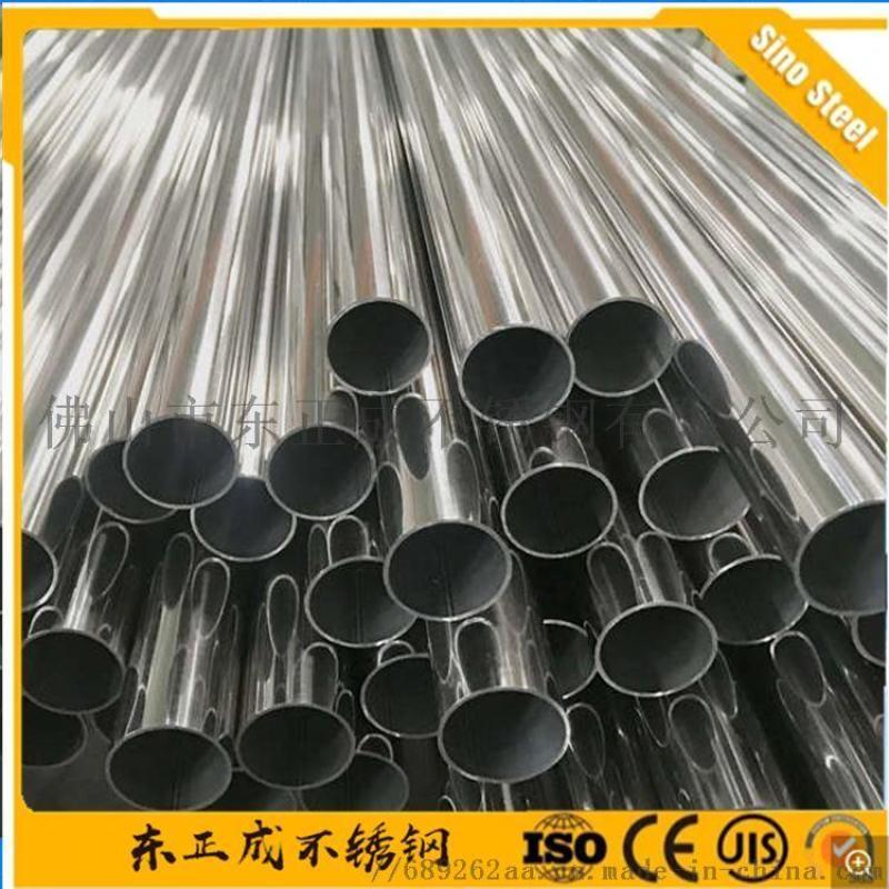 山东卫生级不锈钢管 33*2.0饮用水管