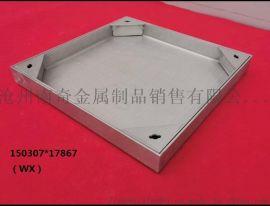 800*800不锈钢方形井盖  安装事项市政专用
