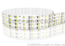 **亮72灯LED软灯条不防水可切割 折弯