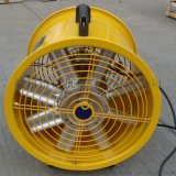 SFWL5-4水产品烘烤风机, 水产品烘烤风机