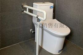卫生间坐便器残疾人老年人防滑不锈钢马桶扶手