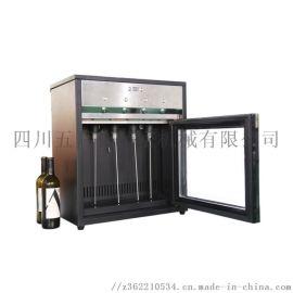 分杯保鲜智能自动无人扫码售酒机