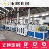塑料管材擠出生產線 PVC管材生產線塑料擠出機