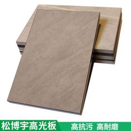 高光櫃衣櫃門板 高光板三聚 胺板材 櫥櫃高光板