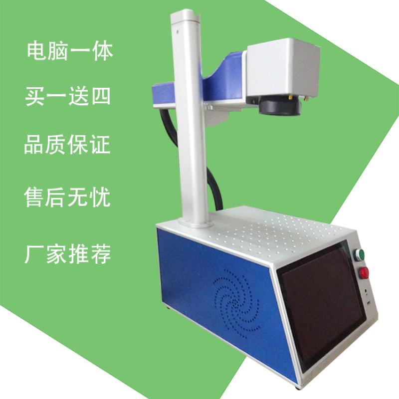 广东深圳CY3-LPRK20型触屏光纤激光打标机 一体式雕刻机