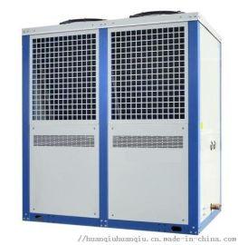 研发生产工业冷冻机组-工业制冷机供应商-工业冷水机