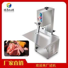 大型不锈钢锯骨机 冰冻鸡肉鸭肉猪骨切割机