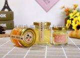 無鉛瓶燕窩瓶分裝瓶玻璃瓶喜蜜瓶果醬瓶蜂蜜瓶密封罐