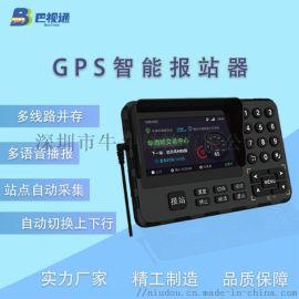 GPS公交车自动报站器,公交车智能调度终端