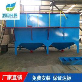 润田油水分离器