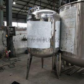 不锈钢304储液罐 存储罐