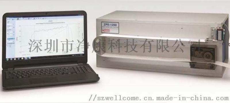 IMASS ZPE-1200高速释放测试系统
