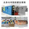 40门智能书包存放柜厂家 初高中学校智能书包柜定制