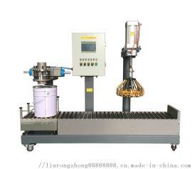 简易灌装机;隔膜泵灌装机;全自动灌装设备