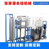 工业水处理设备 超滤反渗透系统