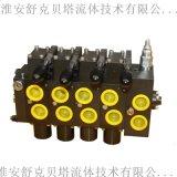 SKBT-3系列純手動控制比例多路閥