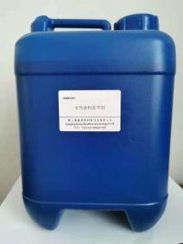 水性色漿展色分散劑5118