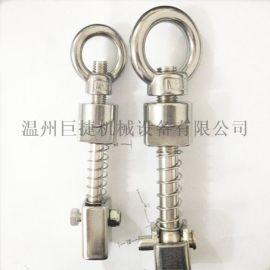 现货 m12吊环手轮-人孔吊环、不锈钢吊环手轮