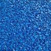 混凝土增强剂 中德新亚 透水混凝土道路工程 彩色透水地坪
