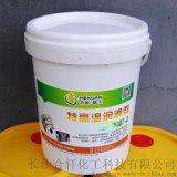 合轩供应山东800度特高温润滑脂,不溶化的高温黄油