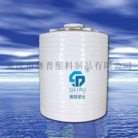 20立方化工塑料储罐采用进口原料 PE储罐