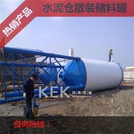 普洱厂家直销30T-300T加厚水泥罐|混凝土储料罐|首选云南科昆0871-67170001