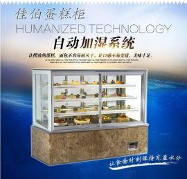 广东中山定做蛋糕保鲜柜,寿司西点冷藏展示柜厂家