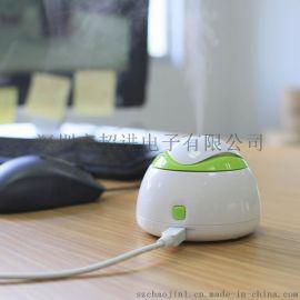【超进】USB迷你加湿器工厂直销 USB空气加湿器 创意加湿器