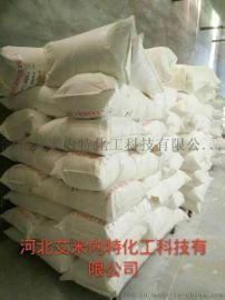 塑料橡胶热稳定剂国标硬脂酸钙