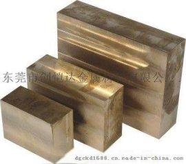 供应国标**HSn90-1高耐磨抗腐蚀锡黄铜HSn90-1锡黄铜板
