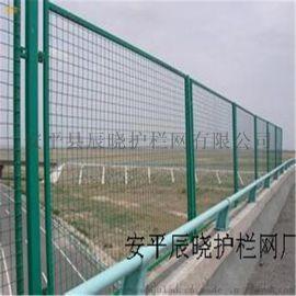 高速公路铁丝网  护栏网 框架护栏网 厂家定制加工 规格齐全
