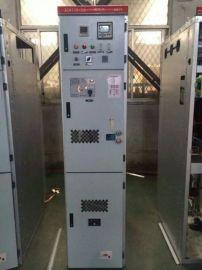 550柜高压柜/缩小版KYN28柜