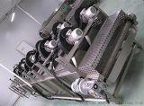 风干机 DZ-900 诸城九龙机械 食品风干设备