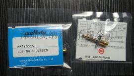 村田MM126515  代射频探针