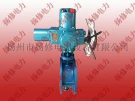 供應揚修電力D941X-16C系列閥門電動裝置