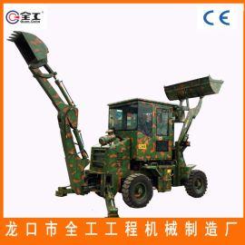 上海哪里有卖小型全工挖掘装载机