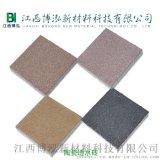 彩色生态环保陶瓷透水砖
