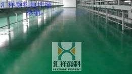 地坪绿生产厂家 地坪绿颜料 地坪绿 地坪用复合铁绿 耐磨地坪用地坪绿