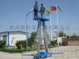 8米10米12米铝合金式升降机