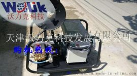 广西河池路政下水道高压水清洗机