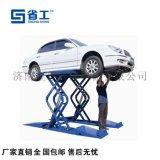 上海汽车举升机,4柱汽车举升机,汽车提升机